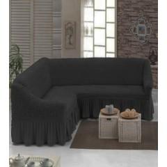 Чехол на угловой диван (антрацит)