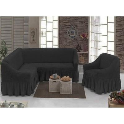 Комплект чехлы на угловой диван и кресло (антрацит)