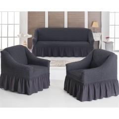 Комплект чехлы на диван и кресла (антрацит)